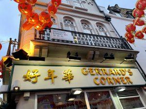 Gerard Street sign, Chinatown, London
